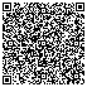 QR-код с контактной информацией организации Кардиган, ООО