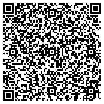QR-код с контактной информацией организации Лидер ИТО, ООО