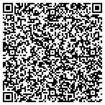 QR-код с контактной информацией организации Бомбер (bomber3000), ООО