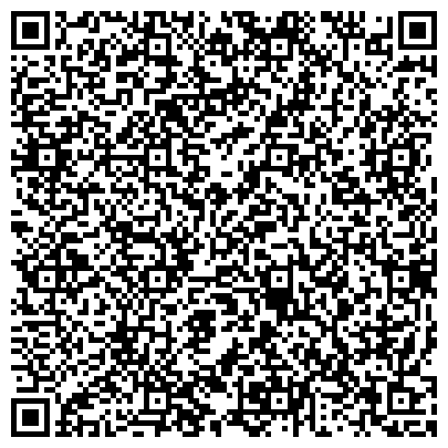 QR-код с контактной информацией организации Магазин ByndeSS.ком Снаряжение НАТО и все для охоты и рыбалки