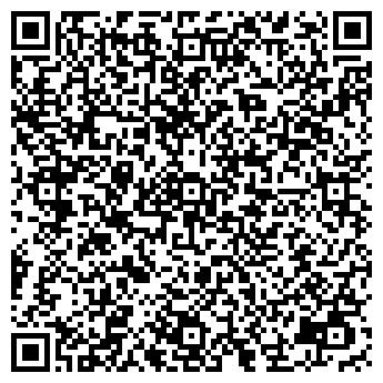 QR-код с контактной информацией организации Антонов АНТК, ГП