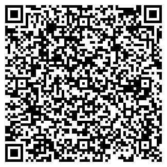 QR-код с контактной информацией организации Интернет-магазин Забаганка