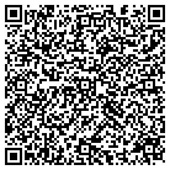 QR-код с контактной информацией организации Ганга, ЧП