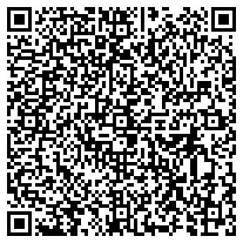 QR-код с контактной информацией организации Поход, ООО