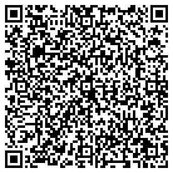 QR-код с контактной информацией организации Автостоп, ООО