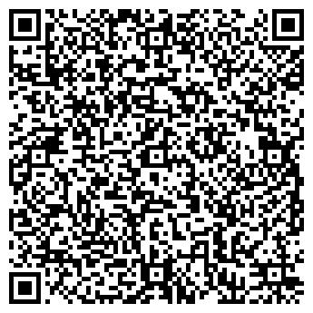 QR-код с контактной информацией организации Васильева О.В, ЧП
