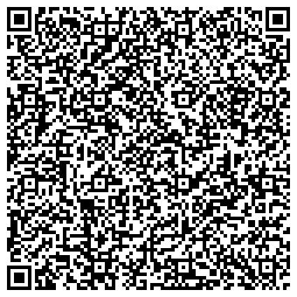 QR-код с контактной информацией организации Квант-Радиоэлектроника, ГП Научно-исследовательский институт радиоэлектронных систем