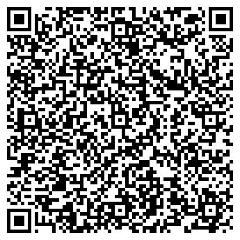QR-код с контактной информацией организации АРТ Хом,ЧП (Аrt Home)