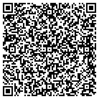 QR-код с контактной информацией организации Зико-Трейд, ООО