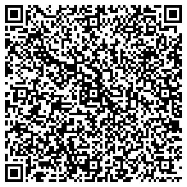 QR-код с контактной информацией организации Змина, ОАО