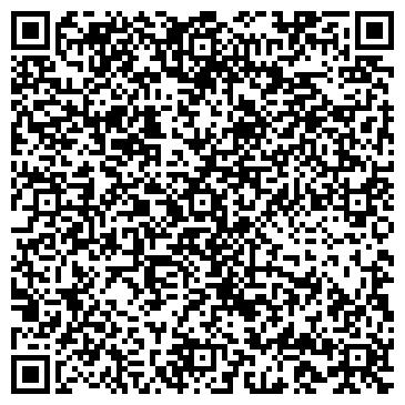 """QR-код с контактной информацией организации Интернет-магазин """"Шаг к Свободе"""""""