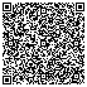 QR-код с контактной информацией организации Точмаш, ОАО