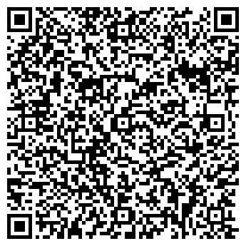 QR-код с контактной информацией организации Адрон, НПФ