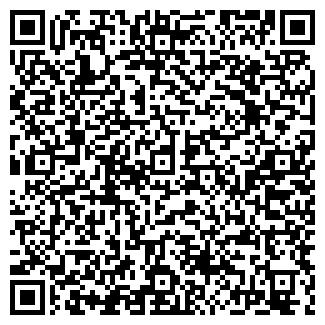 QR-код с контактной информацией организации Podarkus интернет-магазин подарков