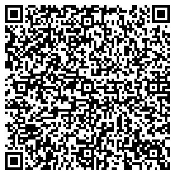 QR-код с контактной информацией организации Лезо Груп, ООО