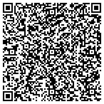 QR-код с контактной информацией организации Компания ДиСи, ООО (DiSi Company)