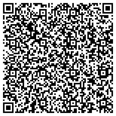 QR-код с контактной информацией организации Аирстрайк (Airstrike), Интернет магазин