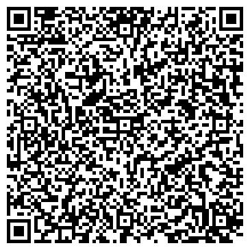 QR-код с контактной информацией организации Выстрел (Vistrel), ЧП