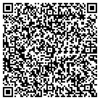 QR-код с контактной информацией организации ПервыйЗападный