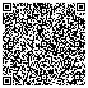 QR-код с контактной информацией организации VPO:''Dinamo''