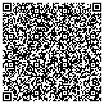 """QR-код с контактной информацией организации """"Домашний Уют"""" Интернет-магазин Детских товаров"""