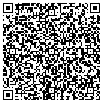 QR-код с контактной информацией организации РКОМ (RCOM), ООО