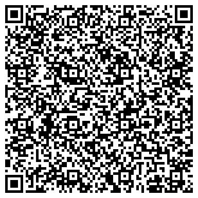 QR-код с контактной информацией организации Текон-Электрон КБ, ДП Концерн Электрон