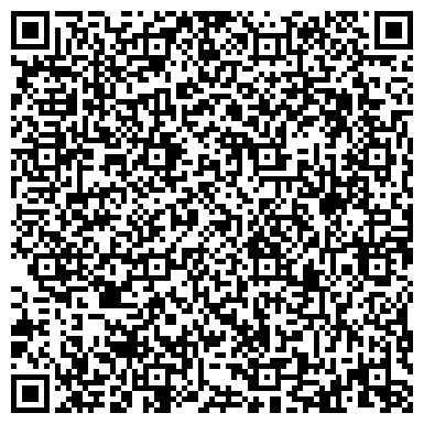QR-код с контактной информацией организации Компания DAV&DVA (Дав Два), ЧП