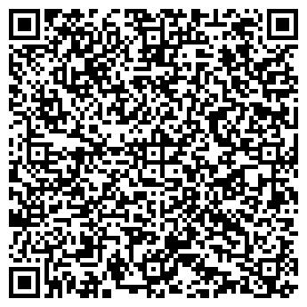 QR-код с контактной информацией организации Аква-Шторм, Компания (Aqua Storm Company)