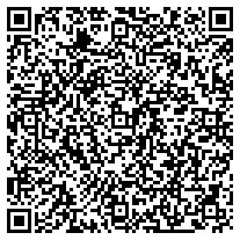 QR-код с контактной информацией организации Компания Сакура, ЧП