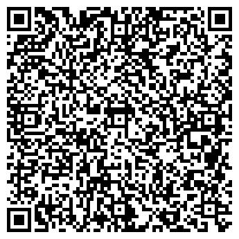 QR-код с контактной информацией организации Левенгук, ООО