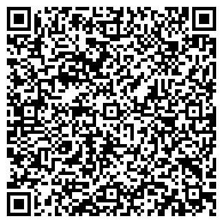 QR-код с контактной информацией организации warkievua