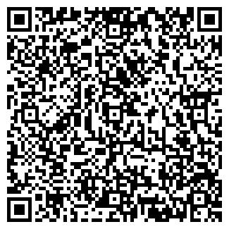 QR-код с контактной информацией организации Валирон