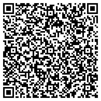 QR-код с контактной информацией организации Магнум