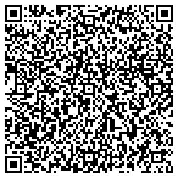 QR-код с контактной информацией организации Древомир, компания