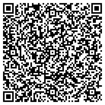QR-код с контактной информацией организации ООО «САТИС 99»