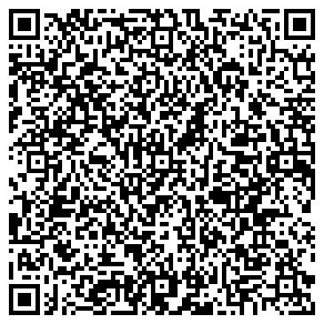 QR-код с контактной информацией организации КД-Ригорос, ООО