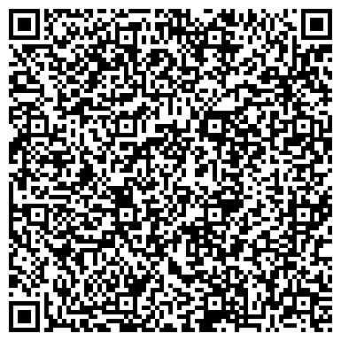 QR-код с контактной информацией организации Интернет магазин Корсар (CORSAR), ЧП
