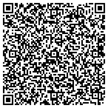 QR-код с контактной информацией организации Фридрих Лукс, Представительство