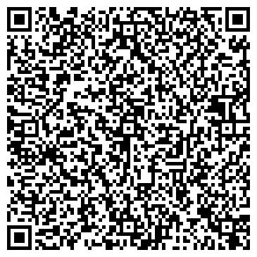 QR-код с контактной информацией организации Кобра, ЧП