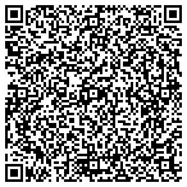QR-код с контактной информацией организации Стрелец-Интер, ООО