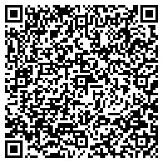 QR-код с контактной информацией организации Прицел, ООО