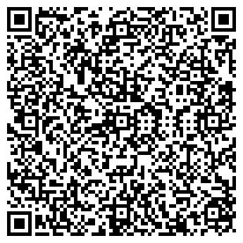 QR-код с контактной информацией организации Юавиа, ООО
