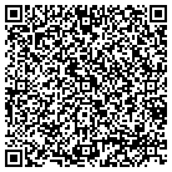 QR-код с контактной информацией организации Shelter, ЧП