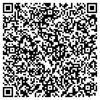 QR-код с контактной информацией организации Сетка, ООО