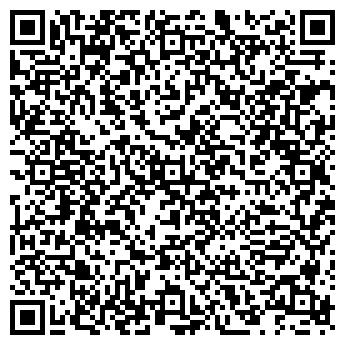 QR-код с контактной информацией организации Тахо, ЧП НПФ