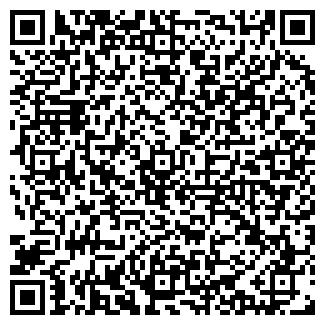 QR-код с контактной информацией организации Обойма, ЧП