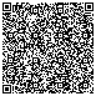 QR-код с контактной информацией организации Арчербоу (Archerbow), Интернет-магазин
