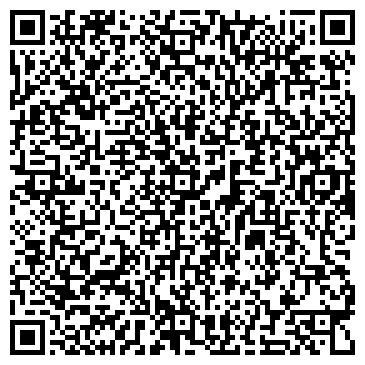 QR-код с контактной информацией организации Гоу фри, ООО (Go Free)