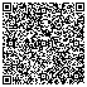 QR-код с контактной информацией организации Люман, ООО